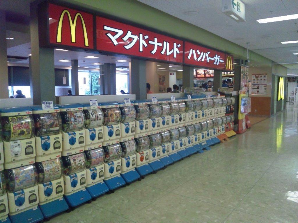 マクドナルド イオン北小金店