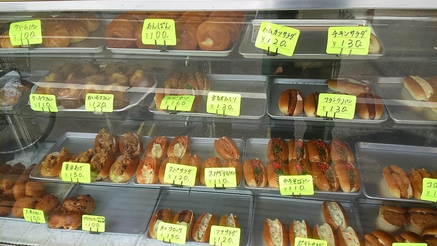 木村屋パン店