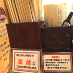 大阪トンテキ - 店内禁煙ですよん