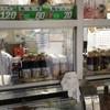 若竹肉店 - 料理写真: