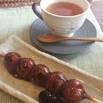 古都香 - おだんごせっと(宇治紅茶)