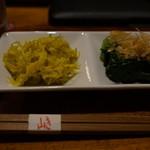 山き - 阿房宮(食用菊)とホウレン草のお浸し