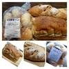 海猫屋1987 - 料理写真:数種類のロールパンが入った品と「胡麻パン」「ドライフルーツなどが入ったパン」を購入、それぞれ500円
