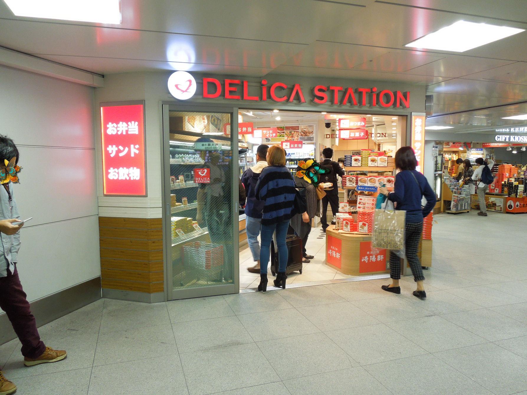 デリカ ステーション 新横浜駅 横浜線改札内コンコース店
