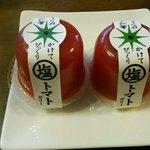 和洋菓子処とらや - 塩トマトゼリー