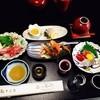 湯元 湯の川 - 料理写真:夕食!