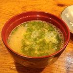 おまかせ料理まるやま - 伊勢海老の味噌汁