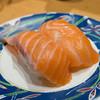 大起水産 回転寿司 - 料理写真:オーロラサーモン(150円外税)