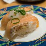 大起水産 回転寿司 - サーモン焼きはらす(150円外税)