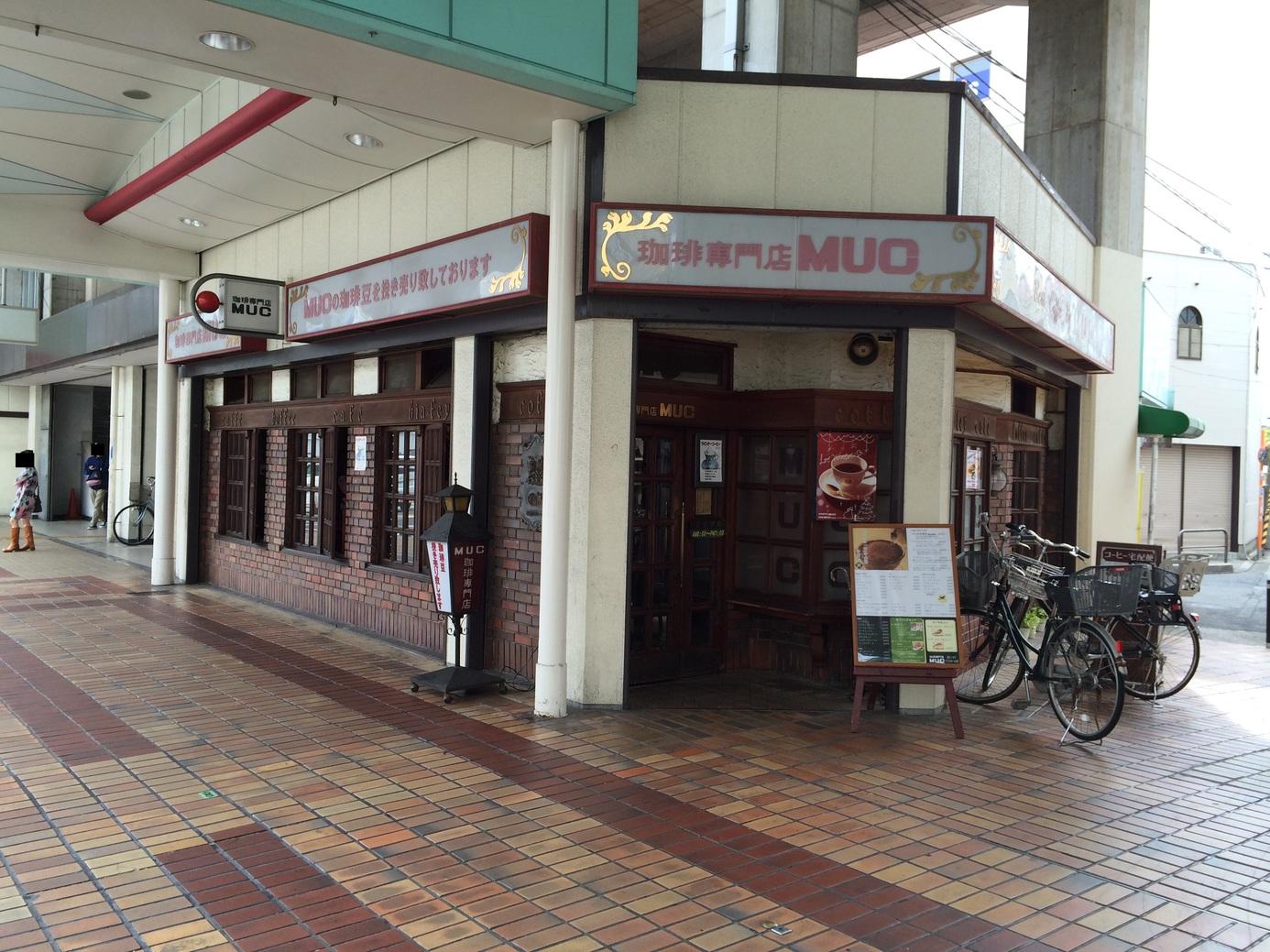 マック・コーヒー・ロースターズ 八尾店