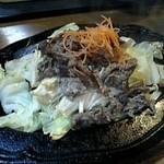 ピグ - ジュージュー焼き