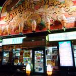 ラッキーピエロ - 201409 お店の外観