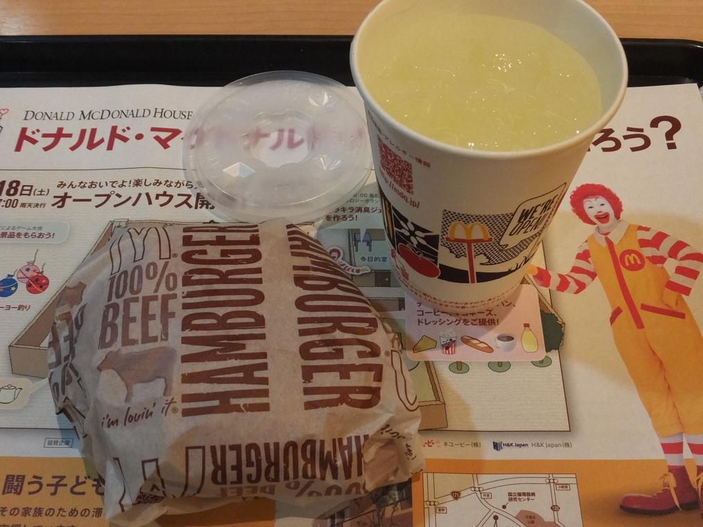 マクドナルド 長岡天神店