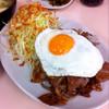 お好み焼き ほんだ - 料理写真:生姜焼きのアップ