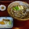 明神そば - 料理写真:素朴な蕎麦で、かつ構成なんやけど、価格がなぁ