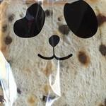 31562496 - 袋からパンを取り出した時に現実を知りました。なぜならそこにパンダの顔はなく、普通のぶどう食パンに変身したからです。(笑