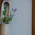 日本料理 桜楽 - 個室にも、小さくホトトギスの生けられた花入れがありました。