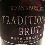 OTTO SETTE 星野リゾート リゾナーレ八ヶ岳 - Kizan Sparkling