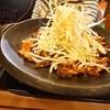 丸木舟 - 料理写真:1日限定2食の鹿肉カルビ