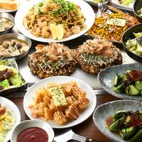 宴会に最適☆コース料理を2,480円~ご用意しております!