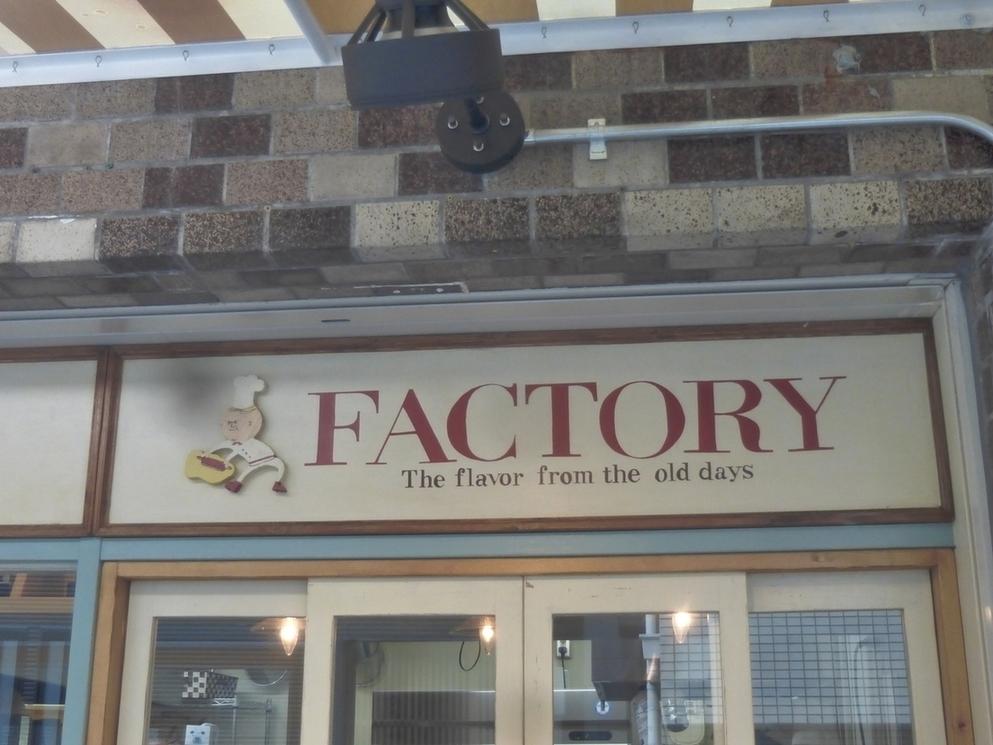 コバトパン工場