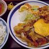 薑醤樓 - 料理写真:中華定食