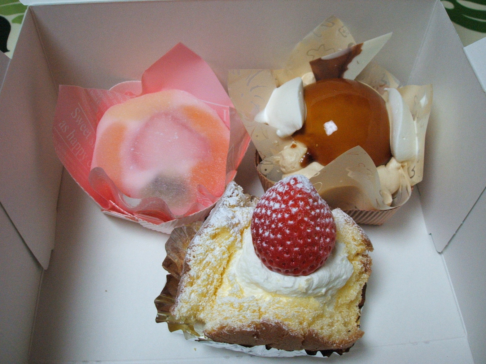ケーキハウス グリューボン