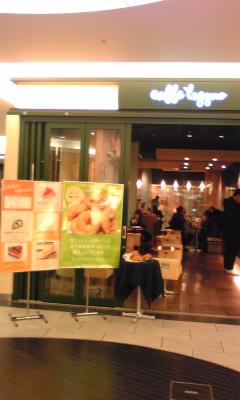 カフェレジェロ アスティ静岡店