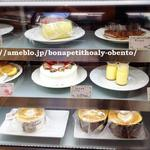 ケーキ工房七つの水仙 -
