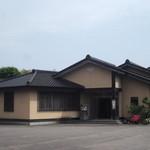 道産料理 浜新 - 外観写真:道産料理 浜新 湯の川