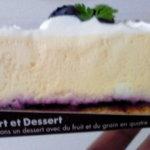 ドゥエミーラ - レアチーズケーキ