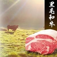 プロの目利きが厳選したお肉。