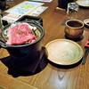 おと - 料理写真:牛のほう葉味噌焼