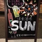 SUN -