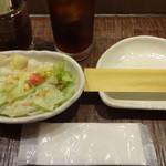 鉄板二百℃ - サラダ