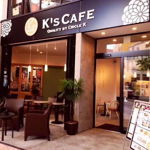 K'sCAFE 高知帯屋町二丁目店