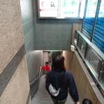 31702407 - 階段をぐんぐん下ります