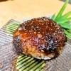 えだの郷 さ來 - 料理写真:くるみ五平餅