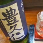 浜作 - 日本酒3杯目は「豊久仁」純米 夢の香(豊国酒造、福島県)0.7合600円を追加!