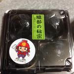 大屋菓子店 - 料理写真: