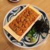 筒 - 料理写真:ウニ