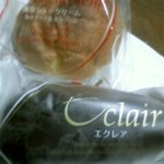 タカラブネ - 薄皮シュークリームとエクレア