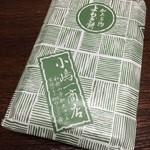小嶋商店 - よもぎ大福 5個550円