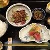 瑞 - 料理写真:うめ ¥1000(税別)