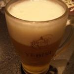 全席個室居酒屋 若の台所~こだわり野菜~ - ヱビスビールで乾杯