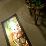 全席個室居酒屋 若の台所~こだわり野菜~ - レジ前のオブジェ