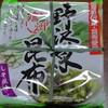 安曇野漬物 - 料理写真:H26.10.12 野沢菜昆布(しそ風味)540円