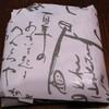 へんこつ屋 - 料理写真:包み