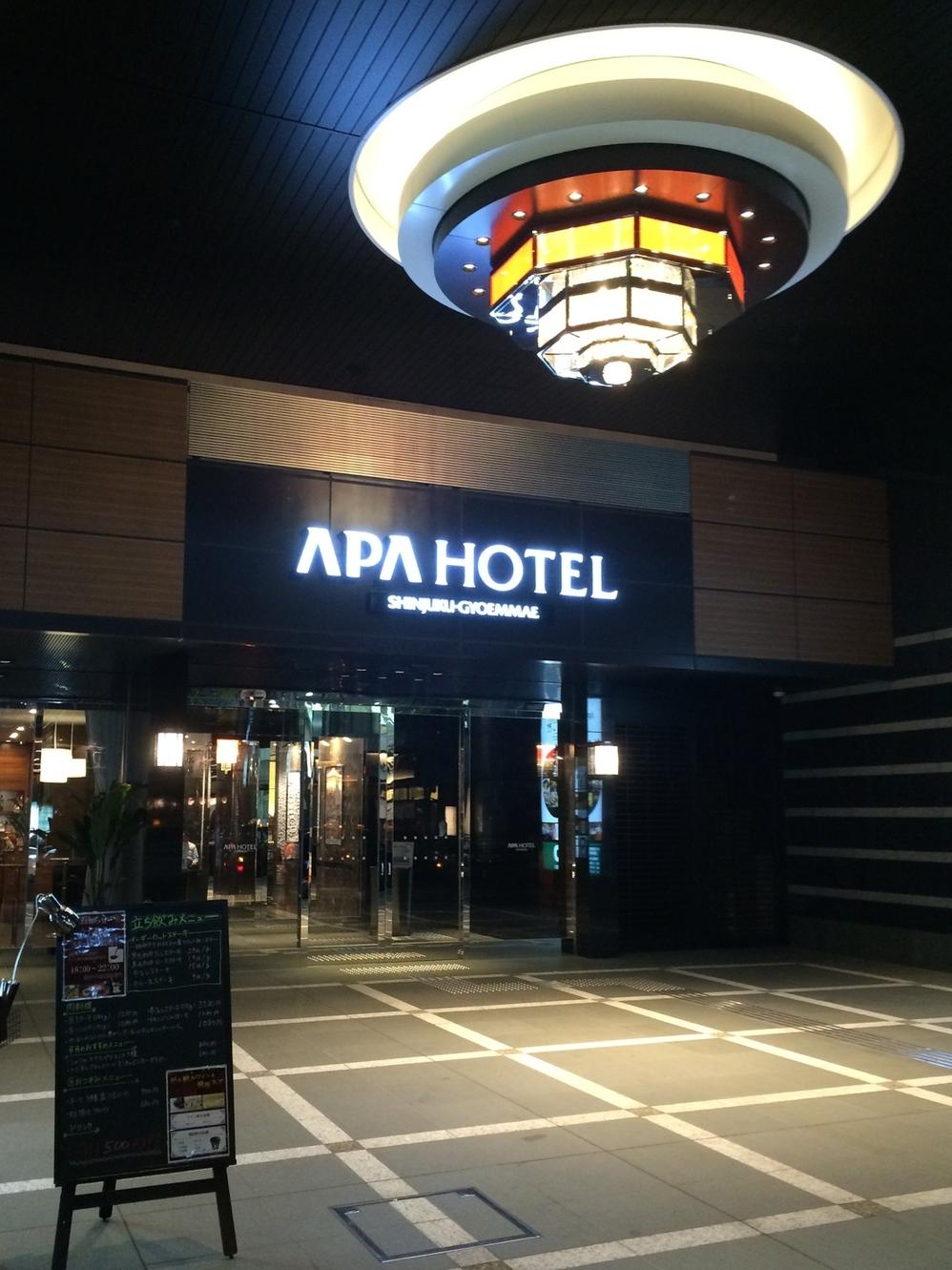 アパ ホテル 新宿御苑前