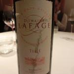 レストラン ラ フィネス - 最初の食後酒は・・Domaine Lafage Tvile       Rivesaltelというお酒、カーブの地中に5年~10年埋める